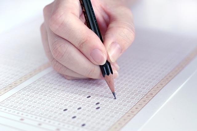 マンション管理士の試験日2021年11月28日