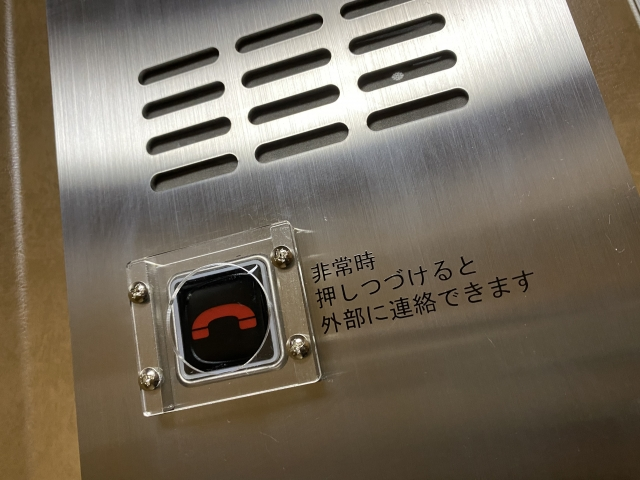 タワーマンションの停電でもエレベーターが動く安心のNAGOYA the TOWER