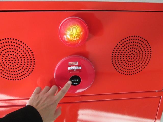 火災警報器の止め方を知らないと誤報時の対応に困ります!