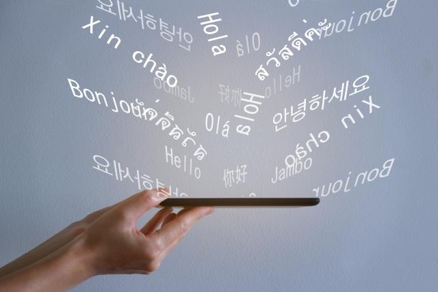 音声認識の問題点をクリアでがっちり!中国の先端技術「ボイター」は複数人発言でも!
